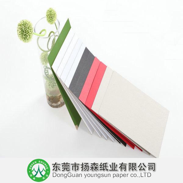 真人AG_1mm-3.5mm各种颜色复合纸板