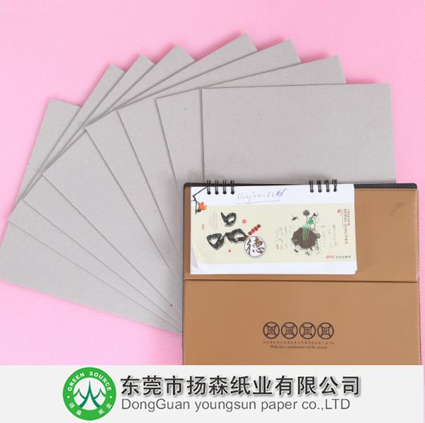 真人AG_350g-2200g全灰纸板