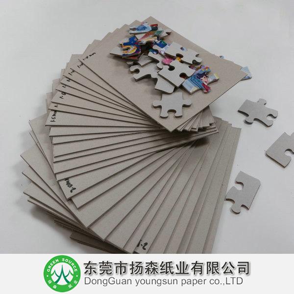 千亿国际手机版_900g-2200g复合双灰纸